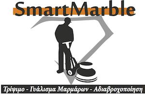 Smartmarble